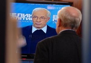 Азаров назвал Тимошенко  тоталитарным политиком фашиствующего толка