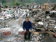 Украина отправила в Китай самолет с гуманитарной помощью
