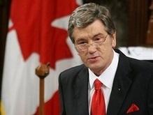 Ющенко: Украина имеет полное право присоединиться к ПДЧ в НАТО