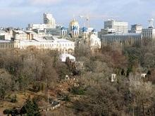 Вход в ботсад в центре Киева будет платным