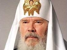 РПЦ: Власти Украины оставляют визит Алексия II в тени