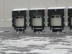 Ворота для морозильных камер и районов Крайнего Севера