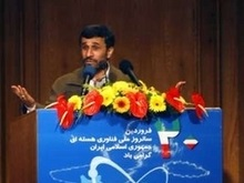 Иран проводит испытание ядерного оборудования