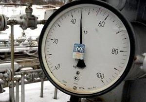 Украина более чем вдвое уменьшила импорт российского газа