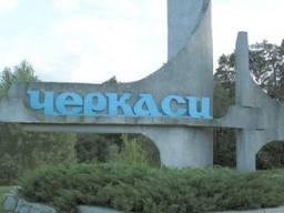 В Черкасском горсовете в 2013 году штат сотрудников сократится на 30%