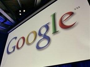 Google выпустила финальную версию браузера Chrome