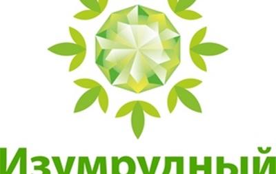 Проведен рестайлинг логотипа киевского жилого комплекса  Изумрудный
