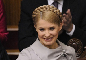 Тимошенко попрощалась с сотрудниками Кабмина