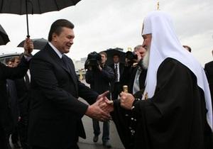 VOA: Украина празднует 1025-летие Крещения Руси