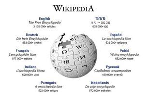 Сайту Википедия исполняется десять лет