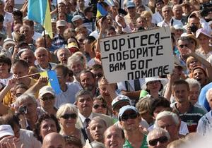 Батьківщина в Киевской области начинает бессрочную голодовку