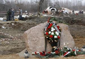 Крушение Ту-154 под Смоленском: на бортовых самописцах сохранилась вся информация