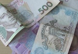 ГПУ возбудила уголовное дело по факту нанесения миллионных убытков Пенсионному фонду