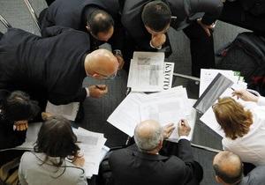 Швейцарцы хотят  урезать  зарплаты топ-менеджеров