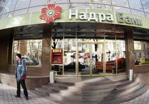 Структура Фирташа сконцентрирует 89,97% акций банка Надра