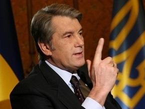 Ющенко готов подписать все антикризисные решения Верховной Рады