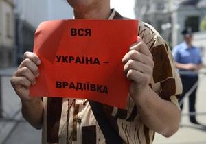 Прокуратура завершила досудебное расследование по преступлению во Врадиевке