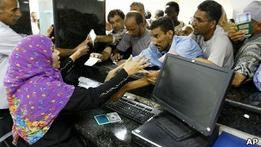 США отменили санкции для ливийских банков