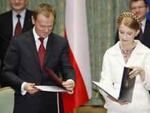 У Еврокомиссии есть вопросы к соглашению Польши и Украины