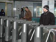 Киевлянам предлагают единственный способ платить 50 копеек за проезд
