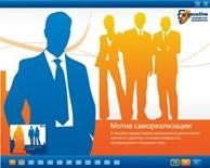 Проект E-xecutive растит гуру менеджмента