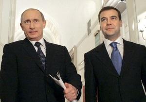Владимир Путин отчитался за доходы в 2012 году