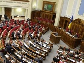 Рада поддержала законопроект о едином социальном взносе