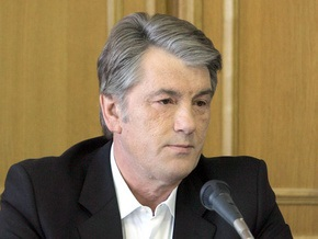 Сегодня Ющенко встречается с Добкиным