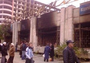 В Евпатории за пять часов сгорел универсам