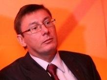 Луценко заявил о захвате МВД и государственном перевороте