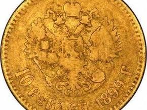 Грызлов предлагает ввести в обиход новый золотой червонец