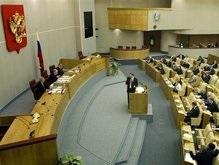 Госдума РФ ужесточила закон о СМИ