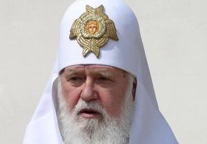 Патриарх Филарет подарил Януковичу Библию на украинском языке