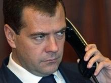 Медведев подписал соглашение о перемирии