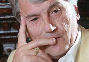 Суд поручил Генпрокуратуре найти Ющенко