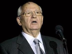 Горбачев создает Независимую демократическую партию России