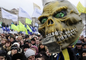 НГ: В Киеве начался  майдан