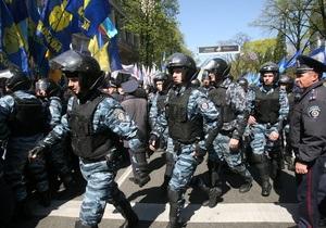 Митинги в центре Киева: милиция задействовала 3000 правоохранителей