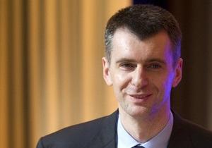 Прохоров отказался участвовать в выборах мэра Москвы