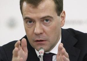 Медведев: Россия не рассматривает НАТО как основную военную угрозу