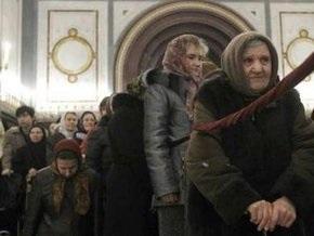 80 тысяч человек пришли проститься с Алексием II