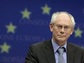 Первый президент ЕС намерен продолжить расширение Евросоюза