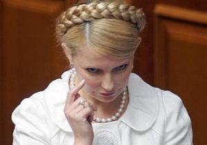 Дело Тимошенко - Щербань - убийство Щербаня - Регионал: Тимошенко боится, что люди узнают темные пятна ее биографии 90-х годов