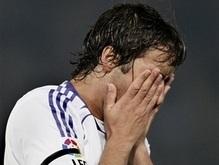 Примера: Барселона воспользовалась осечкой Реала