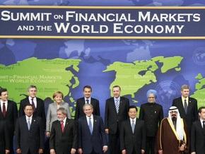 Японский премьер призвал G20 незамедлительно увеличить резервы МВФ