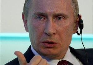 В правительстве РФ отказались комментировать прозвище Путина из WikiLeaks