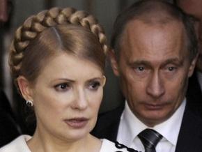 Украина и Россия договорились о закачке в ПХГ 800 млн. кубометров газа – Тимошенко