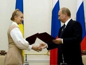 Тимошенко считает победой Украины договоренности в газовой сфере