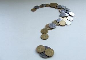 Минфин назвал размер госдолга Украины