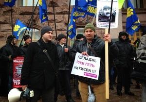 Киевсовет собрался на очередное заседание. Под зданием КГГА проходит пикет